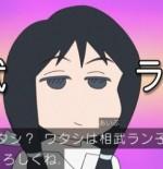 クレヨンしんちゃん都市伝説「ブランコ少女の怖い話」【前半】